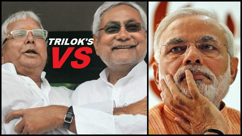 Mahagathbandhan Crisis, Nitish Kumar Would Be Forced To Take Action